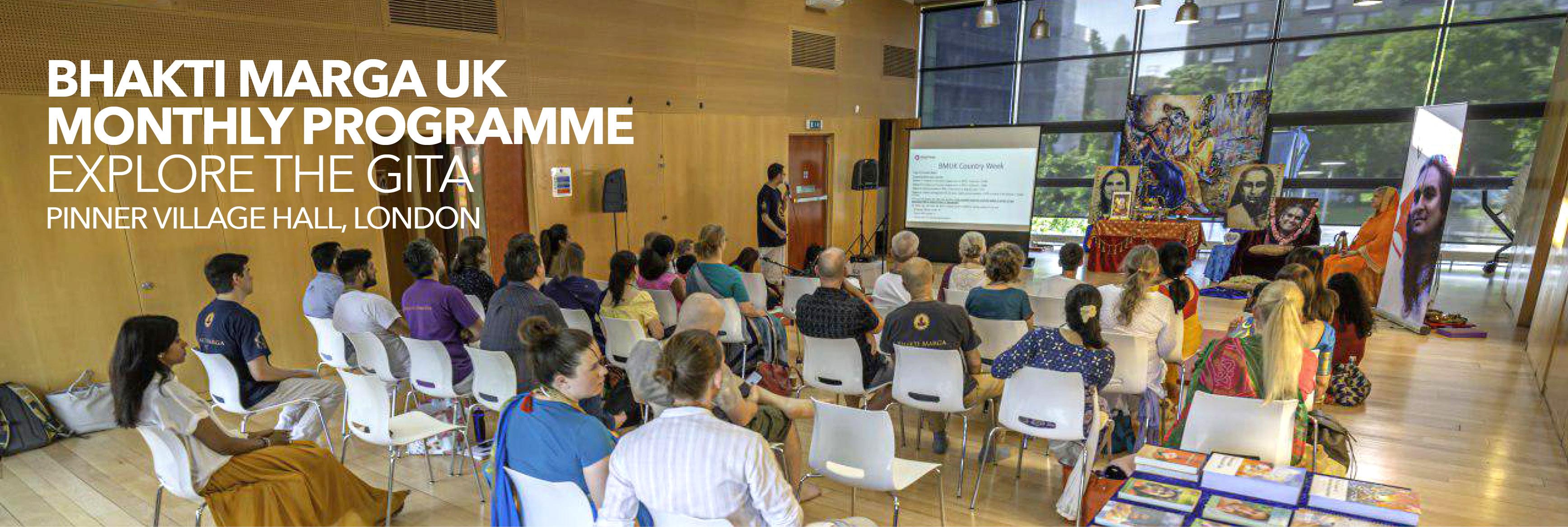 en-uk-BMUK community event-BMUK website banner-2020
